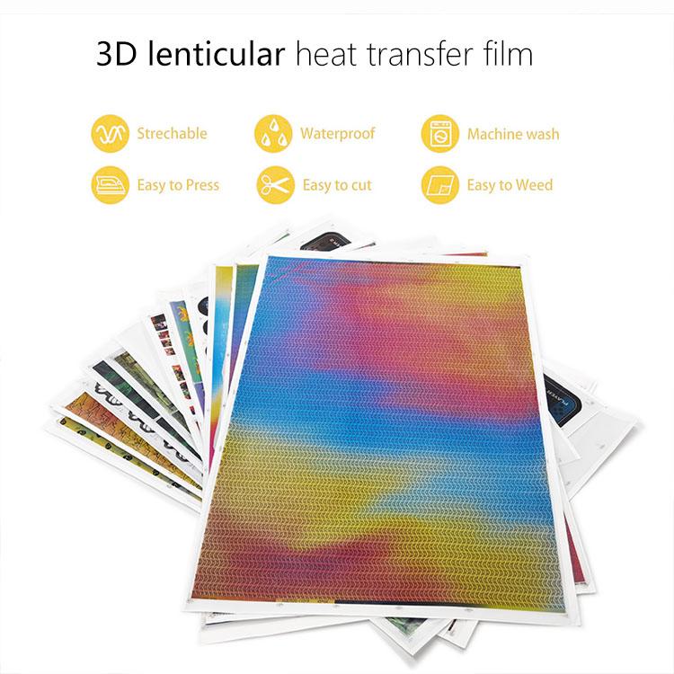 3D光栅膜片
